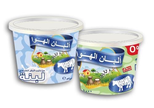 Hawa Dairy 961 9 852 398, Hawa Dairy In Lebanon, Dairy In Lebanon, Milk In Lebanon -8176