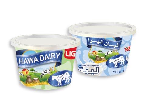 HAWA DAIRY +961 9 852 398, hawa dairy in Lebanon, dairy in