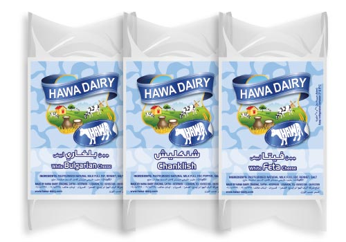 Hawa Dairy 961 9 852 398, Hawa Dairy In Lebanon, Dairy -5664